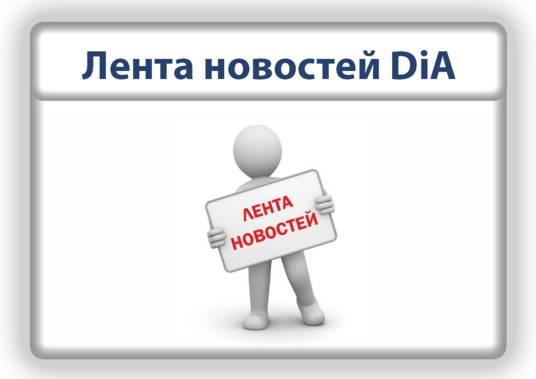 https://dia.kz/company/lenta/